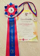 призер грумингфест пэт кошки 2018