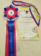 призер грумингфест шоу кошки 2018